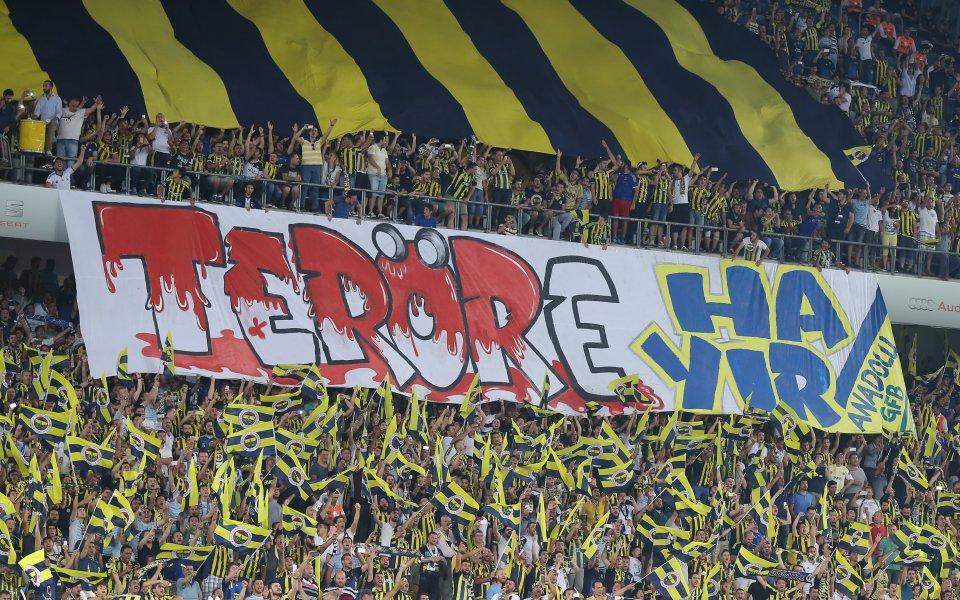 Турските футболни клубове са потънали в милиарди дългове