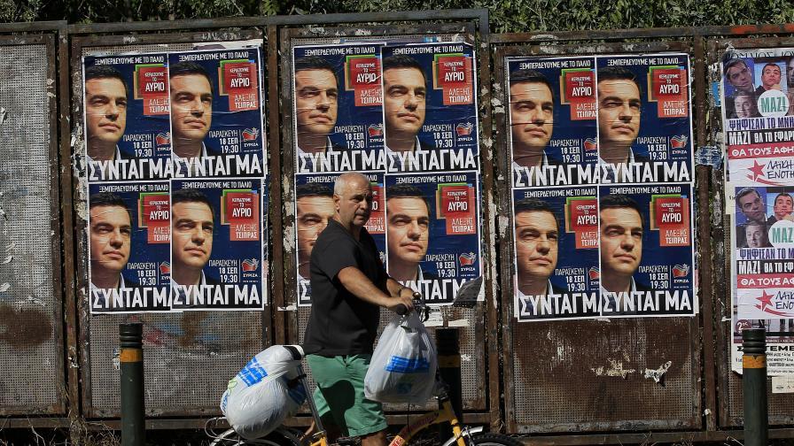 Гърция гласува за нов парламент