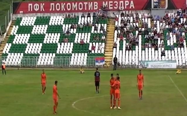 ВИДЕО: Локомотив Мездра - Литекс 0:3