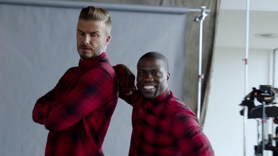 Дейвид Бекъм и Кевин Харт в кадър от предстоящия рекламен клип