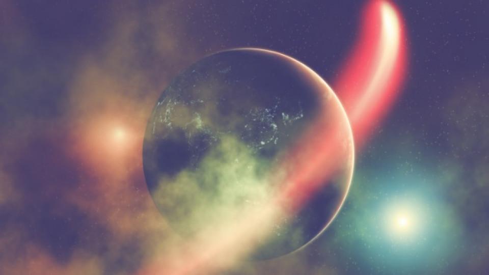 Планетата, която изгрява, е богът, който ти помага