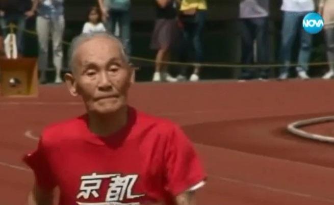 Японец на 105 г. постави нов световен рекорд по бягане