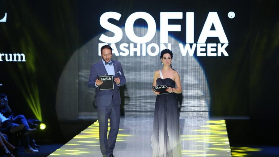 Акценти от Софийската седмица на модата