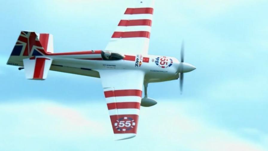 Въздушното състезание на Ред Бул – няма такъв спорт