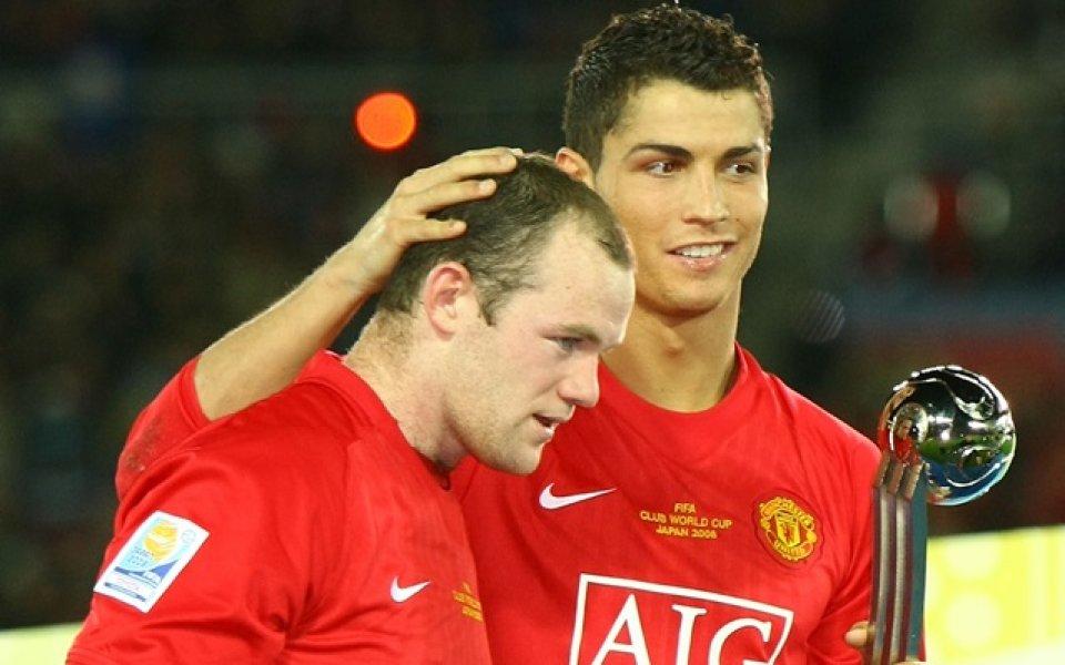 Роналдо иска пак в един отбор с Рууни