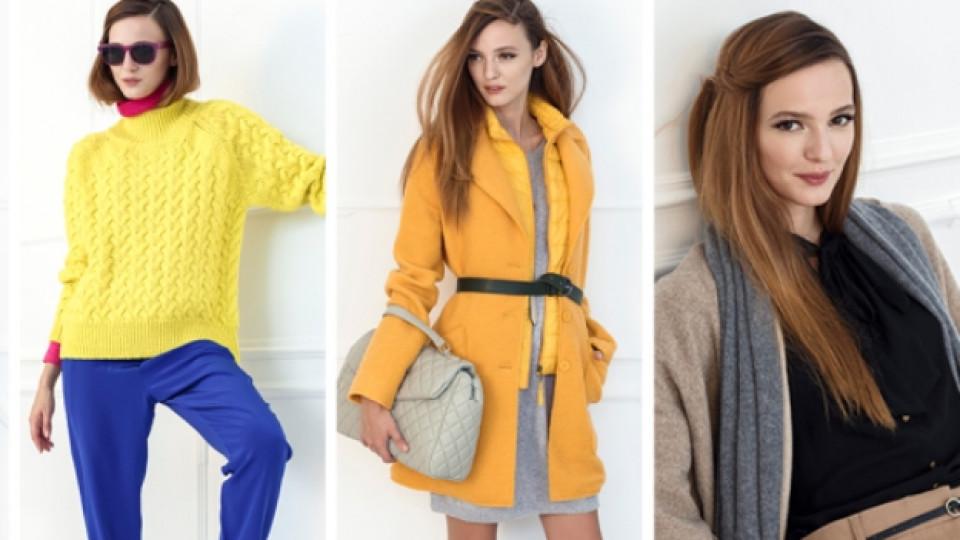 Модни тенденции за новия сезон