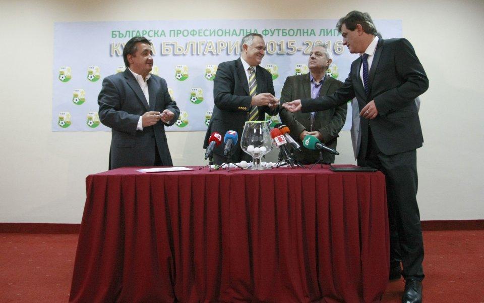 Жребият за Купата на България на 15 декември