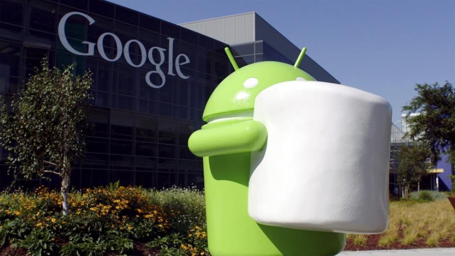 6 риска на старите смартфони с Android