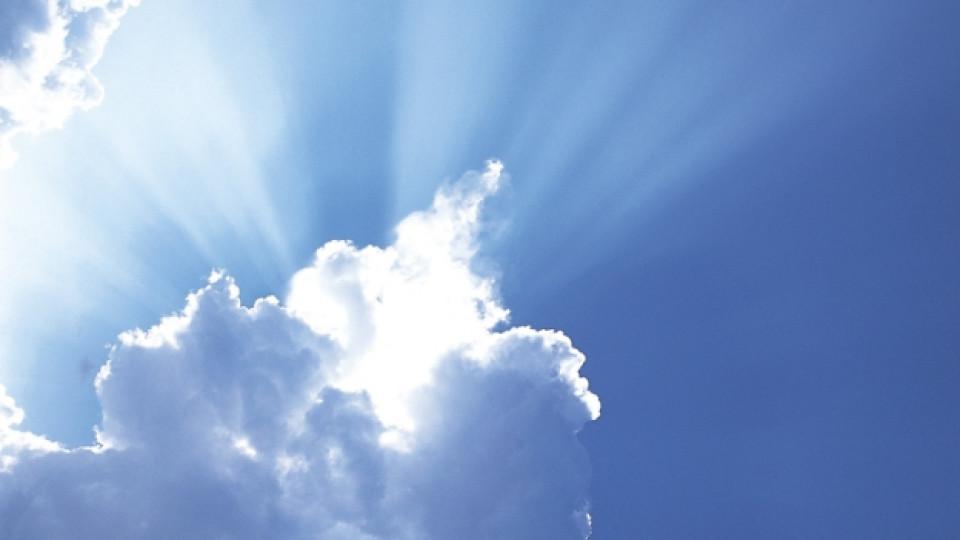 Слънцето – необходимото зло