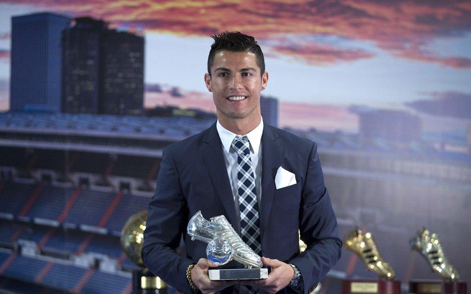 СНИМКИ: Специална награда за Кристиано в Реал