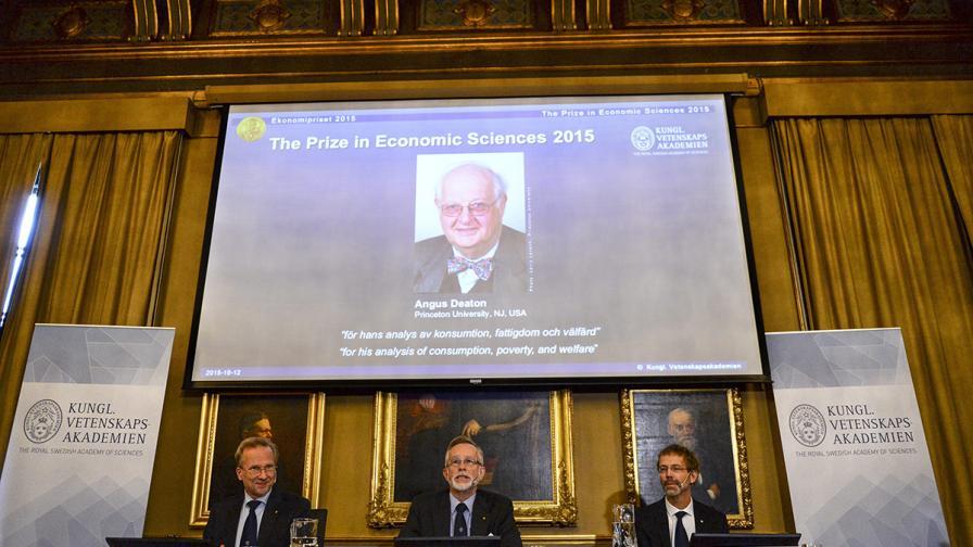 Нобелът за икономика отиде при анализатор на бедността