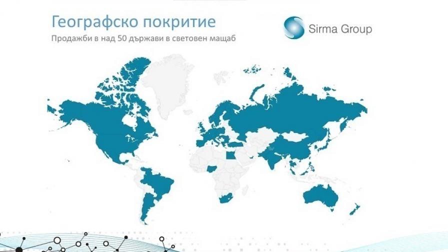 Българска компания иска да завладее САЩ