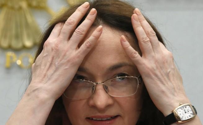 От какво се страхува най-много шефът на руската централна банка