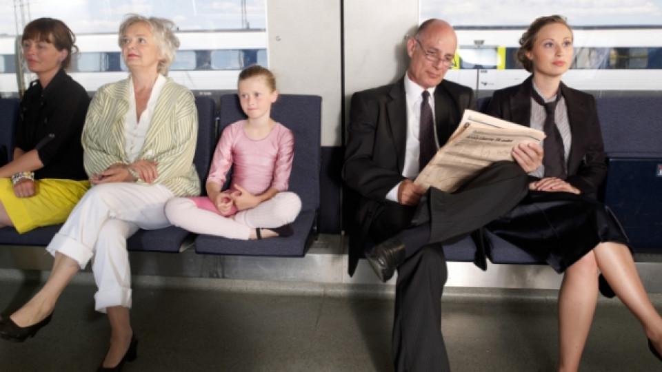 Седенето с кръстосани крака е опасно за здравето