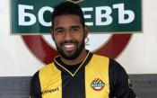 Бивш играч на ЦСКА и Ботев ще се подвизава в Индия