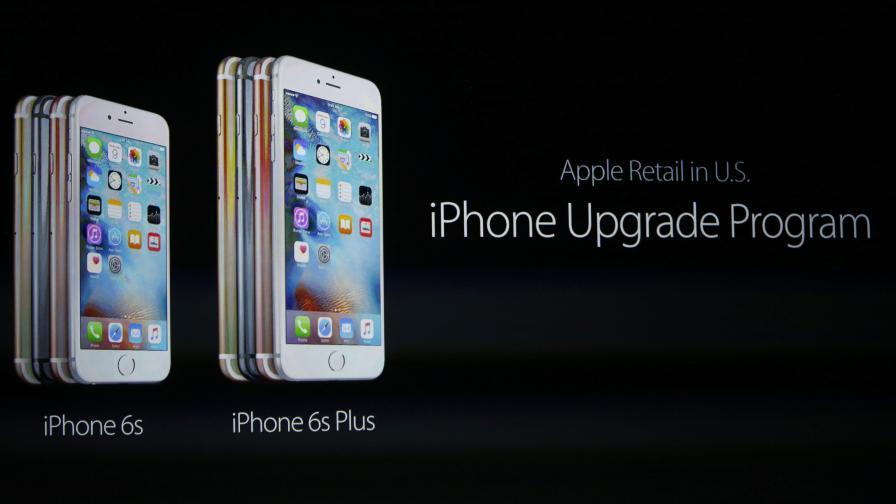 В Епъл имат нова технология за защита на екрана