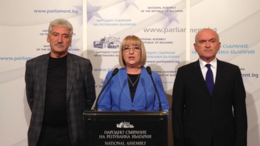 ГЕРБ иска промяна на статута на депутатския имунитет