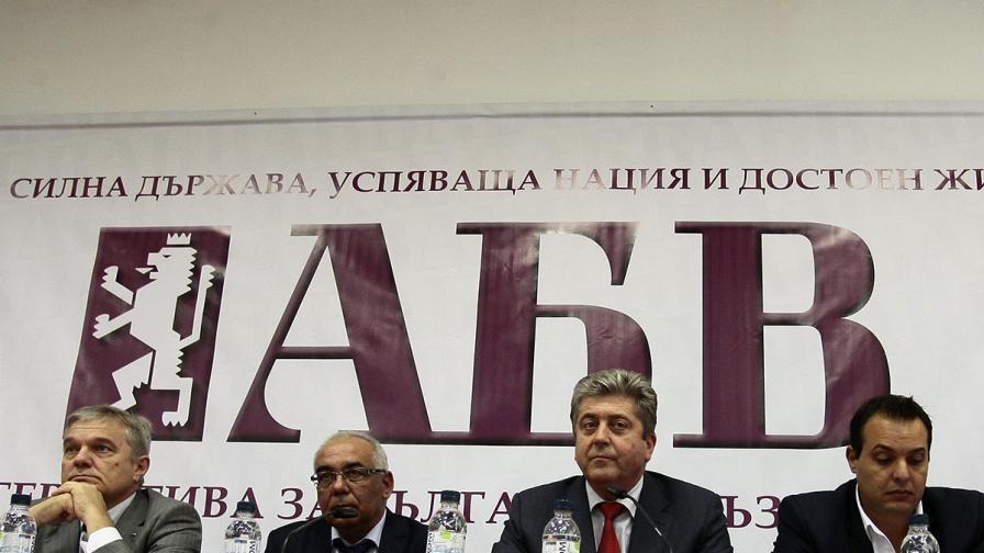Георги Първанов: АБВ вече е незаобиколим фактор