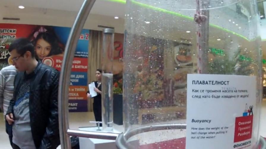 Изложба представя природни феномени в София