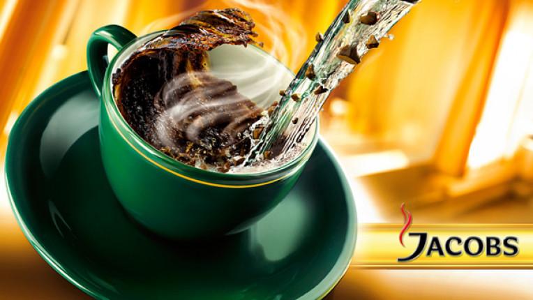 За кафето с любов