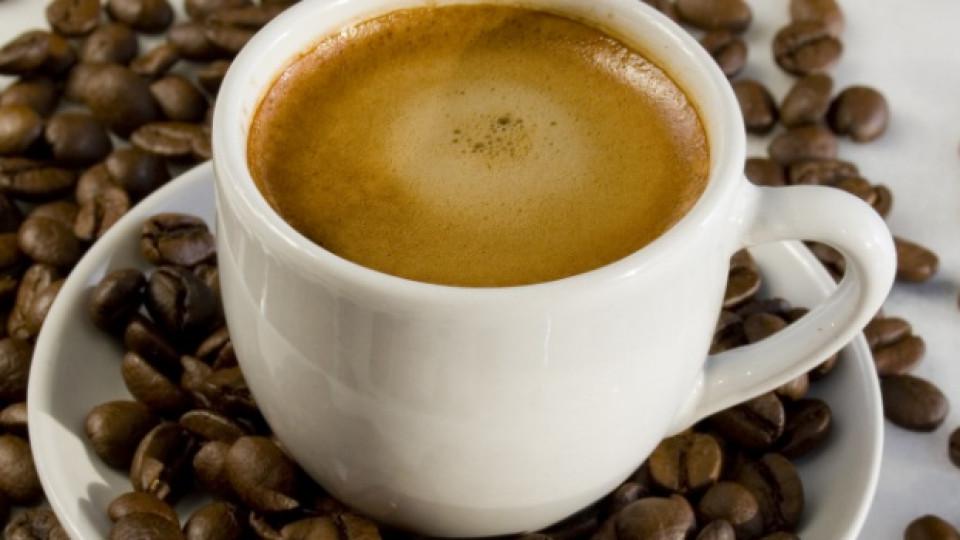 За перфектната чаша кафе