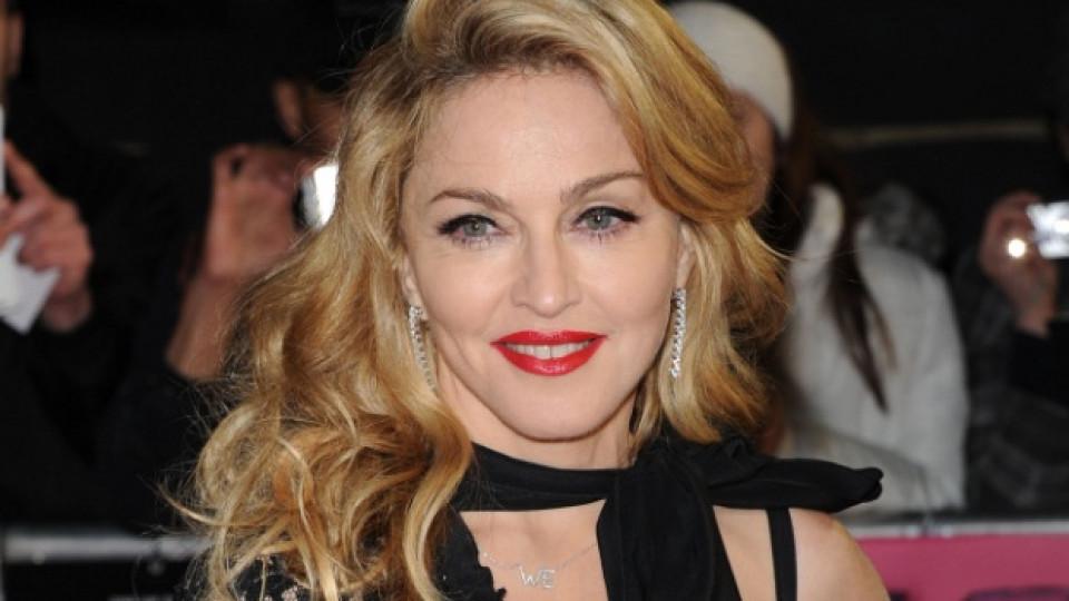Мадона с предложение за брак