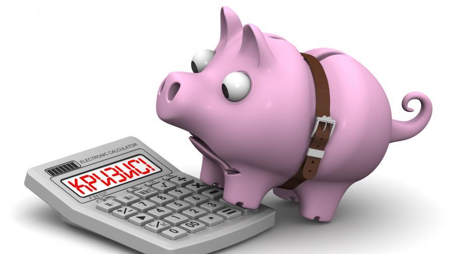 Докога кредитът в България ще е доживотна присъда?