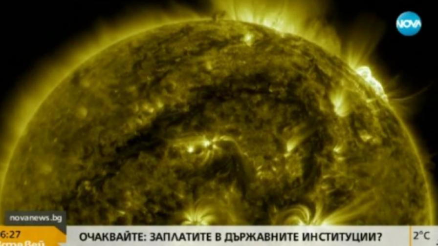 Слънцето такова, каквото не сме го виждали досега
