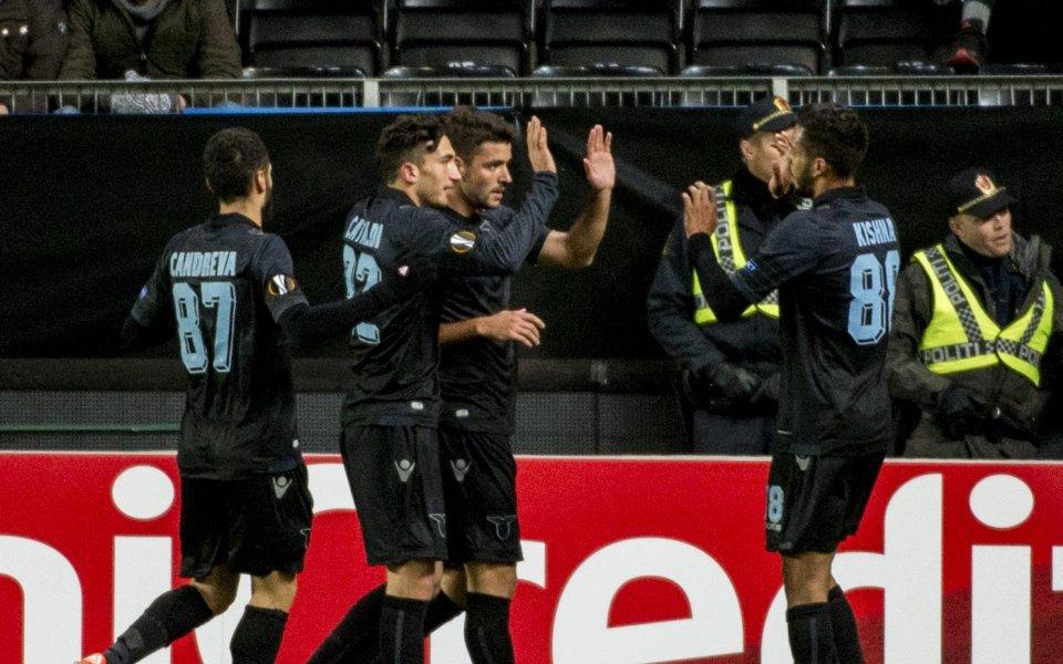 Лацио и Сент Етиен гледат към 1/16-финалите на ЛЕ