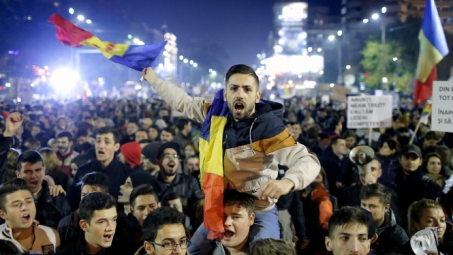 Хиляди на протест в Румъния поискаха нова система