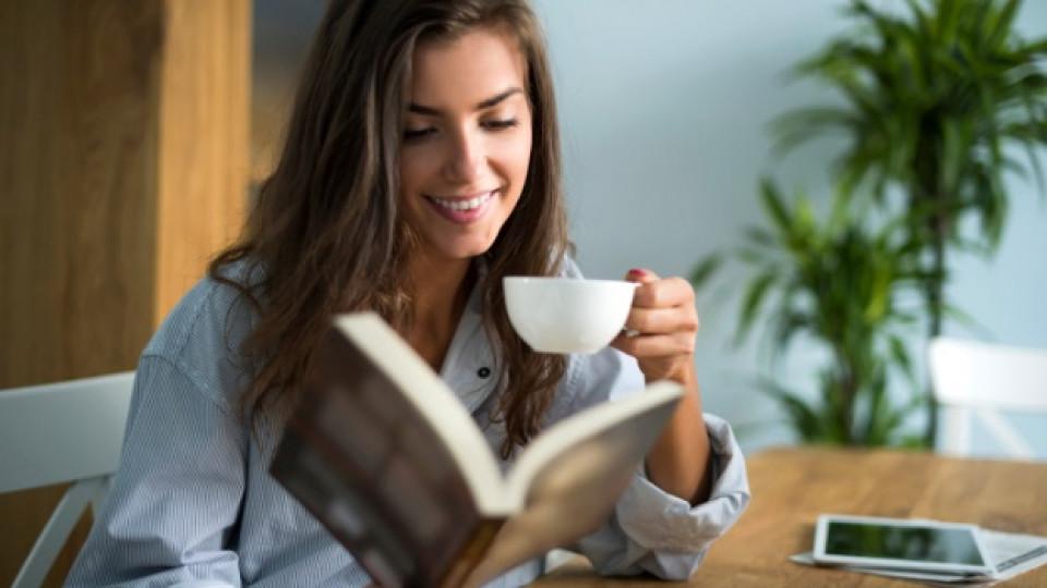 жена почивка кафе уикенд