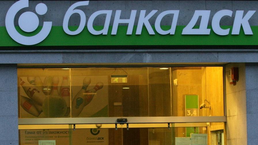 ДСК стана банка на годината