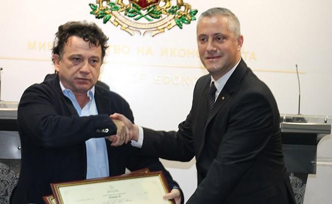 Едоардо Миролио и Божидар Лукарски