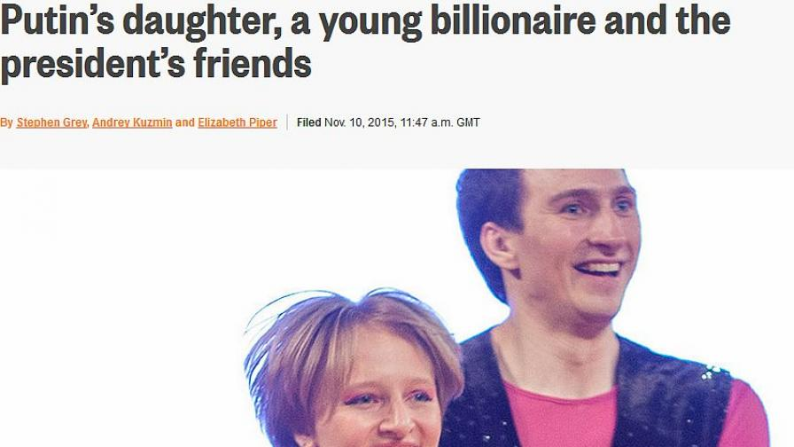 Дъщеря ли е на Путин тази жена?