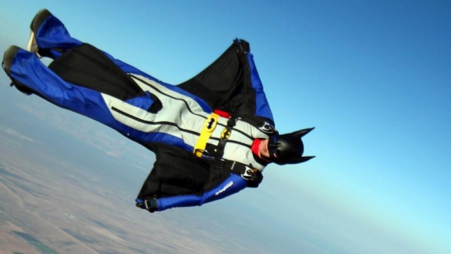 """Как могат да изглеждат костюмите за летене """"уингсуит"""""""