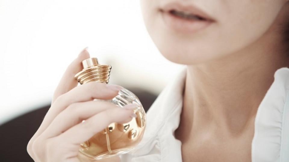Какво да направите, ако прекалите с парфюма