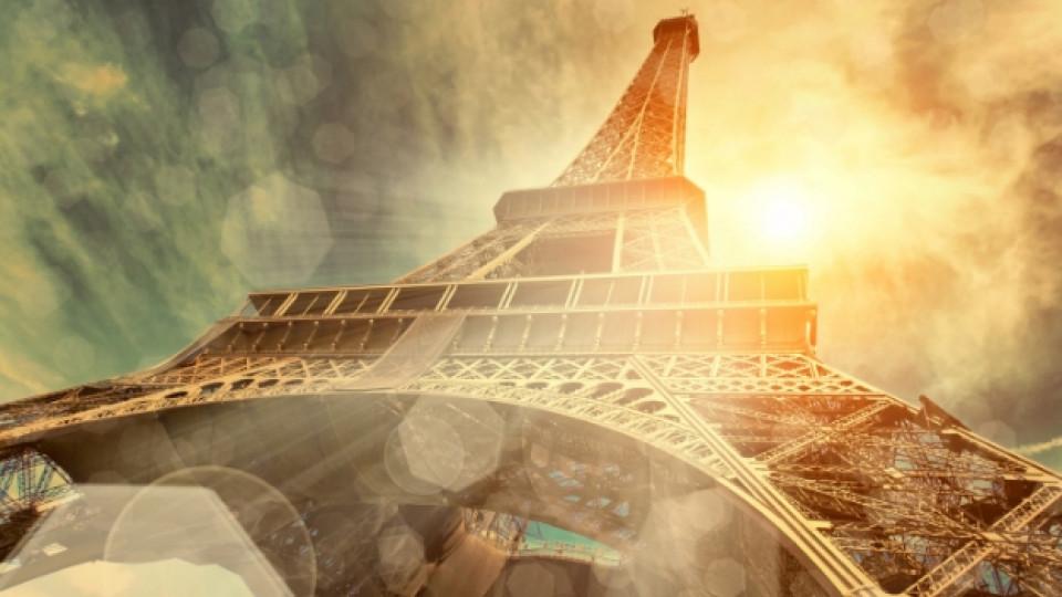 Събудени от Париж