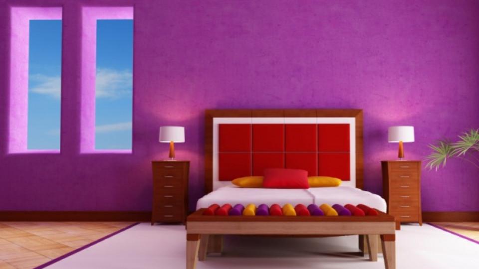 Спалнята във виолетово е най-предпочитана за интимни ласки