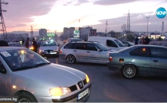 Пазарджик на протест срещу цените на винетките