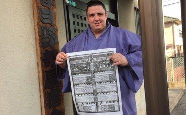Аоияма прекъсна победната си серия във Фокуока