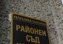 Българското правосъдие бие рекорди за бавене на дела