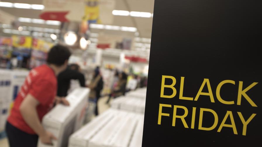 Митът за Черния петък