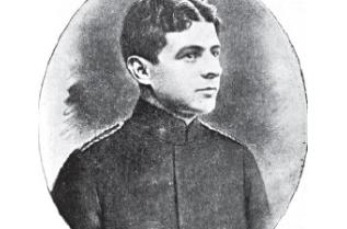 Георги Таслаков