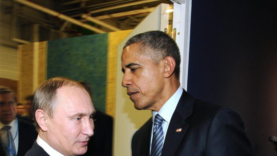 Любовниците на световните лидери