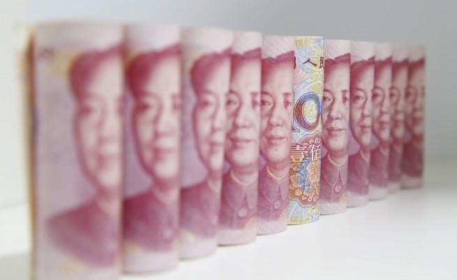 Китайският юан вече е световна резервна валута