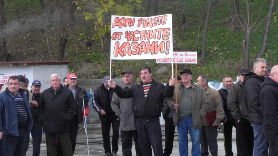 Протестът от вчера край Сандански