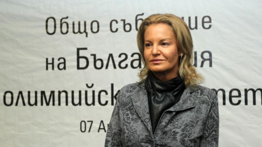 Стефка Костадинова
