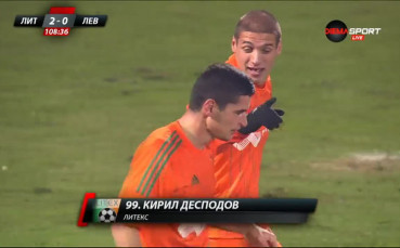 ВИДЕО: Десподов нокаутира Левски за 2:0