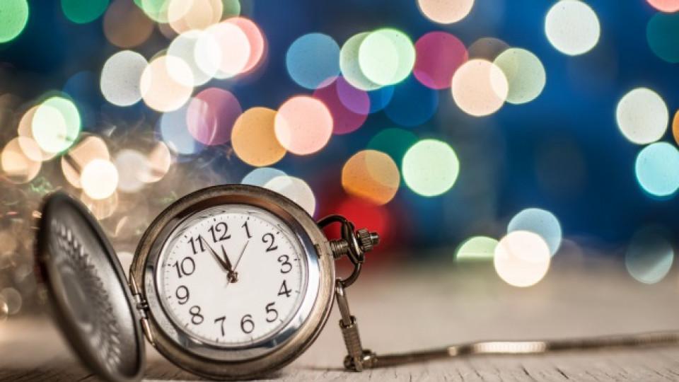 Декември, точно тази година: време да си поиграем на въпроси и отговори