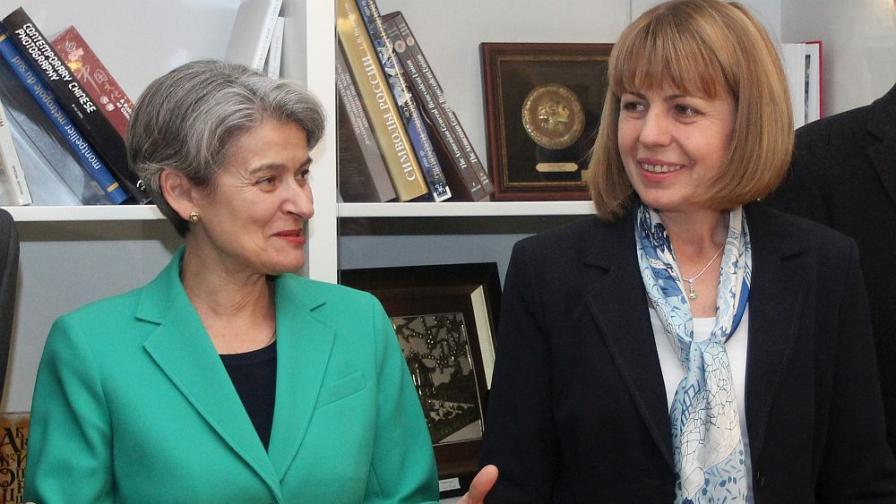 Ирина Бокова и Йорданка Фандъкова